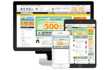 revo-webshop