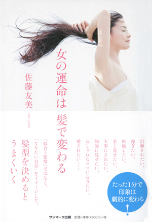 美容材料通販サイトREVO+で販売中(クリック)