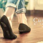 キュアウォーク,Cure Walk