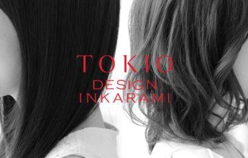 デザインインカラミ,TOKIO,トキオ,SINKA,シンカ,DR.Jr.,ドクタージュニア,インカラミ