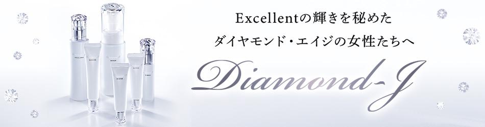 アジュバン,DJ,ダイヤモンドJ