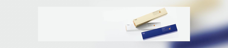 プロマスターEX,ホーユー プロマソウターEX