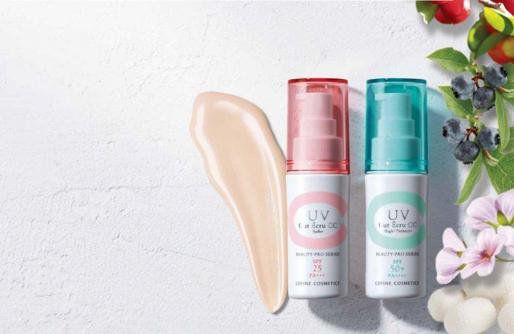 UVカットエクリュ,ブルーライトカット,化粧下地,ノンケミカル処方
