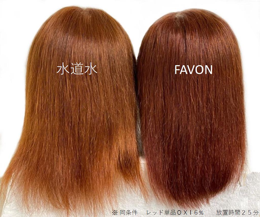 FAVON,ファボン,ウルトラファインバブル,業務用,美容効果,美髪,頭皮改善,薬剤浸透