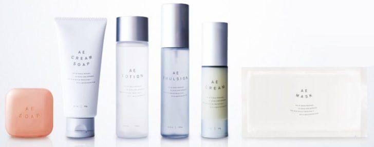 アジュバン,AEシリーズ,All Enrich,オールエンリッチ,化粧品,コスメ
