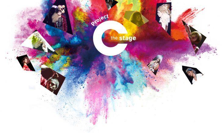プロジェクトC,ホーユー,カラー×クリエイティブ,スプラッシュ