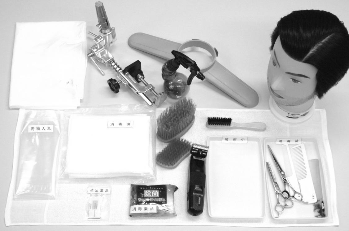 第37回理容師国家試験,シェービング・顔面処置及び整髪用持参用具,カッティング技術