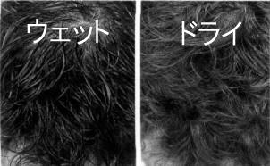 くせ毛,縮毛矯正,還元方法,失敗しない縮毛矯正,クセ毛,ダブル還元