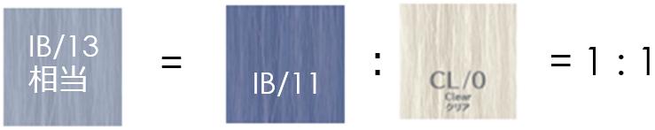 資生堂プロフェッショナル,ULTIST,アルティスト,カカオブラウン,トープグレージュ,チャコールグレイ,ベイリーフグリーン,インディゴブルー,アイリスバイオレット,モーブピンク